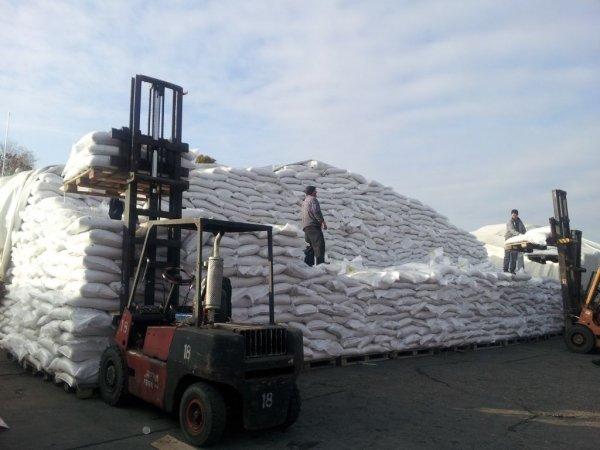 Pericol de EXPLOZIE: Zeci de tone de azotat de amoniu ...  |Azotat De Amoniu