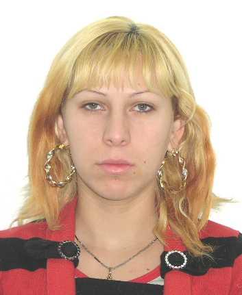 O tânără din Hășmaș a dispărut de la domiciliu