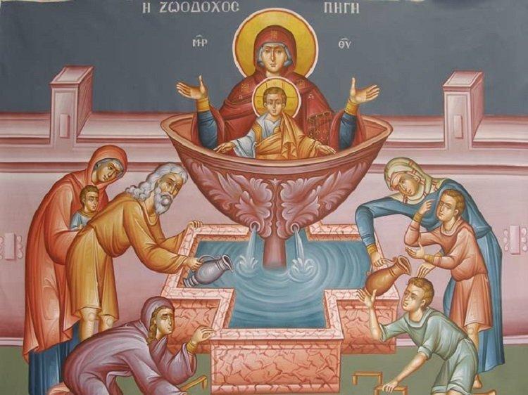 Maica Domnului, Izvorul Tămăduirii neputințelor sufletești și trupești