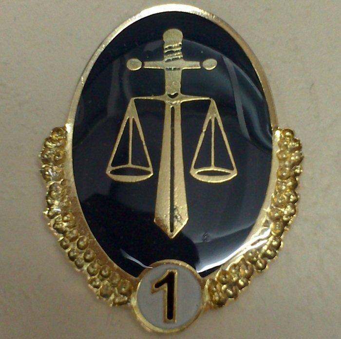 25 aprilie – Ziua Justiției Militare