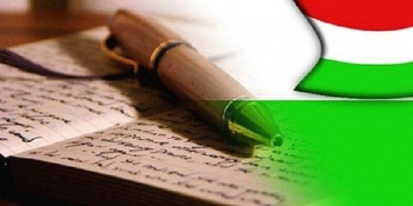 13 noiembrie – Ziua limbii maghiare
