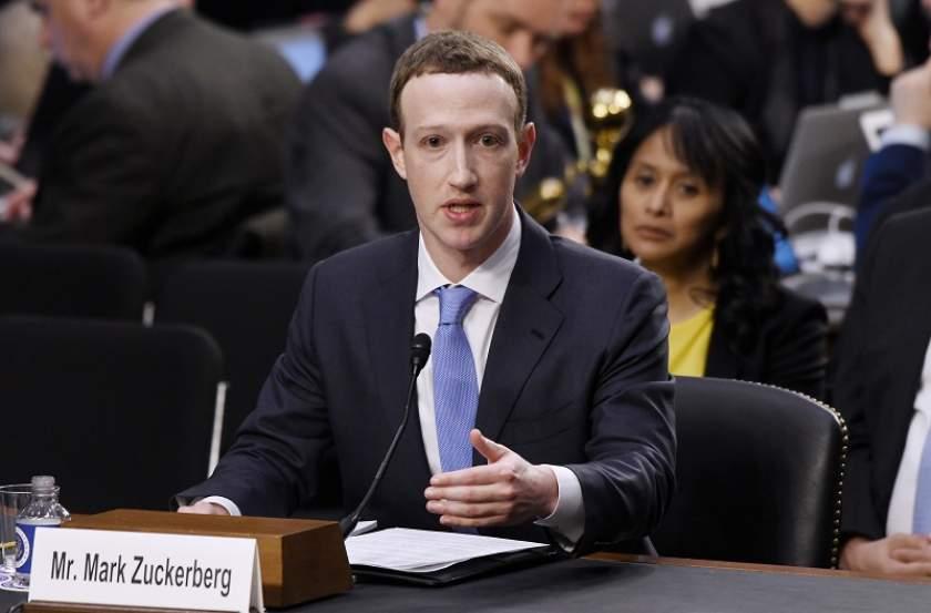 Ce dezvăluie notiţele de la audierile din Congresul SUA ale CEO-ului Facebook